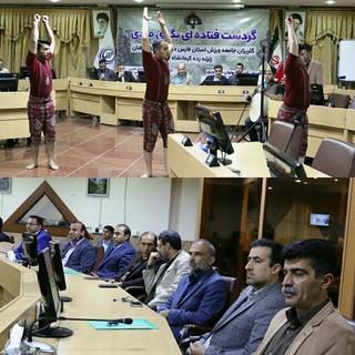برگزاری آئین گلریزان جامعه ورزش استان برای حمایت از زلزله زدگان / مشارکت هیات پزشکی ورزشی فارس در این آئین