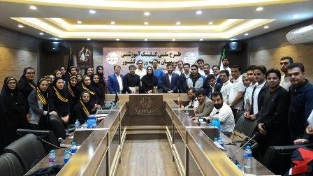 اولین کلینیک آموزشی مربیان نخبه ورزش کشور در زاهدان برگزار شد