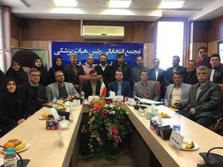 مجمع انتخابات هیات پزشکی ورزشی استان قزوین