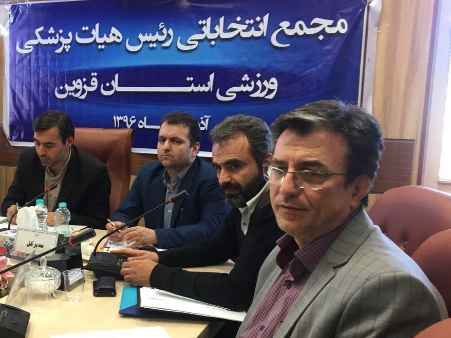دکتر اسکوئی سکاندار هیات پزشکی ورزشی استان قزوین باقی ماند