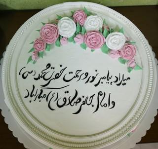 جشن میلاد
