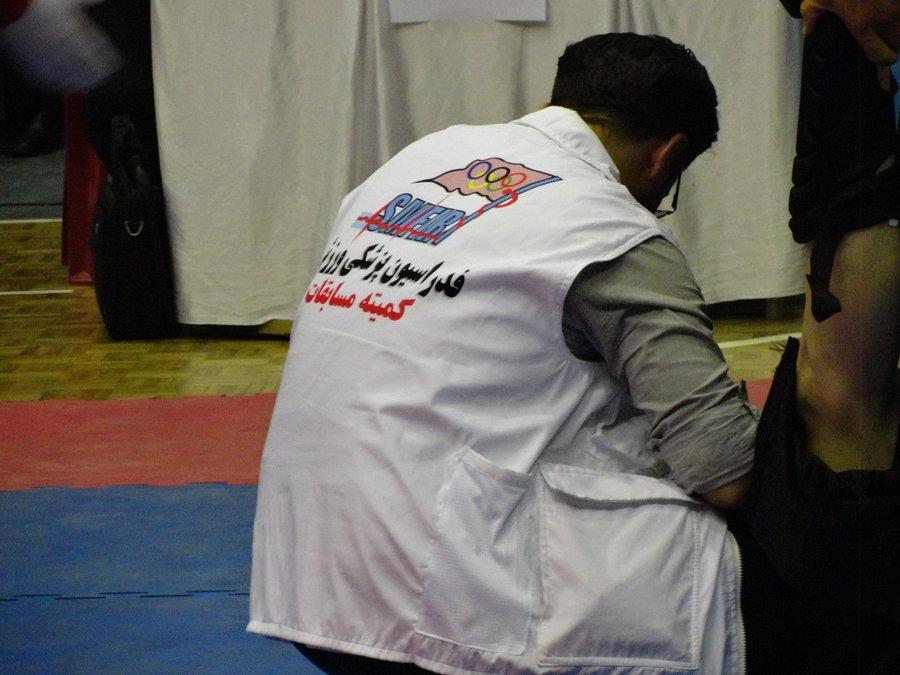 حضور کمیته پزشکی مسابقات هیات پزشکی ورزشی کردستان در رقابت های کونگ فو (انتخابی تیم ملی) - سنندج