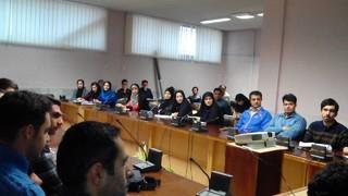 کارگاه اموزشی روانشناسی زنجان