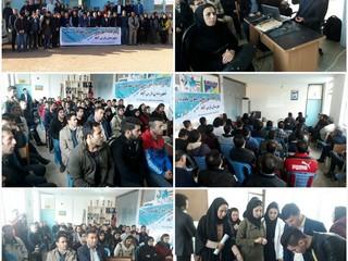 کلاس های اصول تغذیه در استان اردبیل برگزار شد