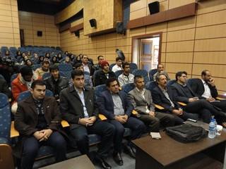 دوره های آموزشی بم-کرمان