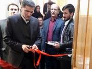 آکادمی پزشکی ورزشی  و علوم ورزشی اصفهان به بهرهبرداری رسید