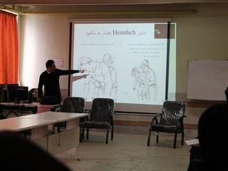 کارگاه آموزشی احیاء و کمک های اولیه