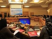 نشست سراسری نواب رئیس بانوان هیات های پزشکی ورزشی