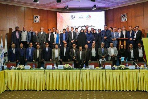 مجمع عمومی و سالیانه فدراسیون پزشکی ورزشی