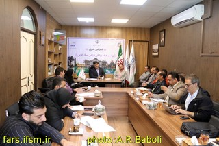 کنفرانس خبری فارس