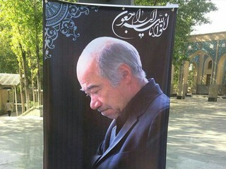 زنده یاد تقی خانی در خانه ابدی آرام گرفت