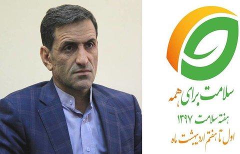 برپایی ایستگاه سلامت پزشکی ورزشی در چهار نقطه تهران