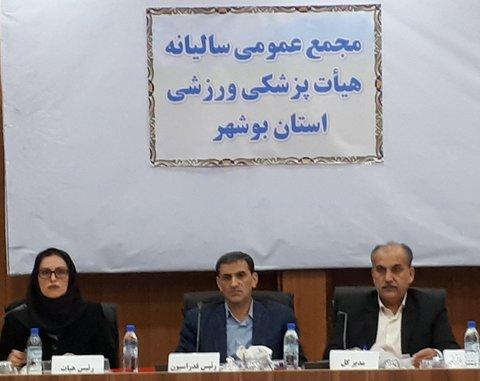 توسعه هدفمند تشکیلات پزشکی ورزشی در همه شهرستان ها/  نقش پزشکی ورزشی در همه افتخارات ورزش ایران