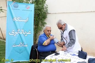 طرح غربالگری ورزشکاران شیرازی در هفته سلامت