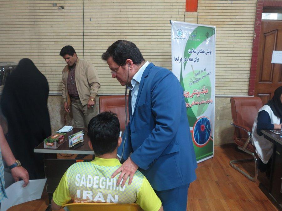 حضور گسترده ورزشکاران و قهرمانان کرمانشاه در طرح ارزیابی سلامت