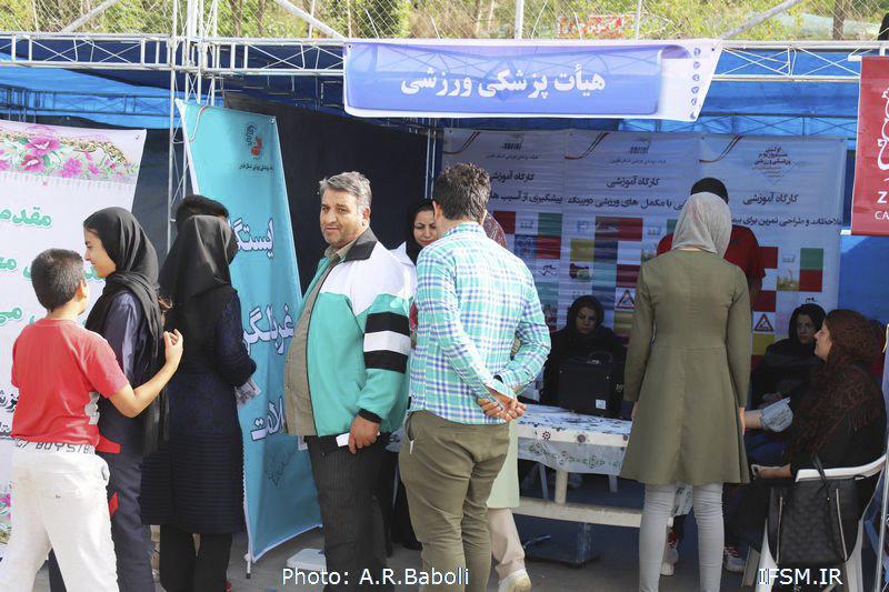 برپایی ایستگاه پزشکی ورزشی در همایش پیاده روی شیراز