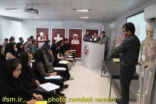 دوره آموزشی ماساژ ورزشی سال 97 استان فارس