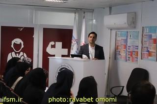 دوره آموزش ماساژ ورزشی استان فارس