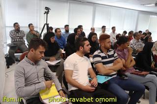 دوره آموزش ماساژ ورزشی فارس