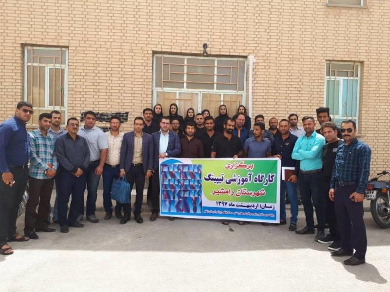 کارگاه آموزشی کنزیوتیپ در رامشیر
