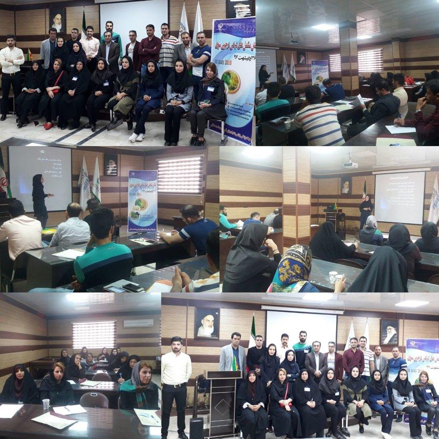 کارگاه آموزشی نقش مکمل ها و دمنوش های گیاهی در چربی سوزی در کرمانشاه برگزار شد