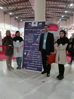 نمایشگاه ایین محبت زنجان