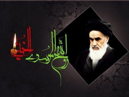 سالگرد امام خمینی