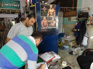 آغاز دور جدید بازرسی از اماکن ورزشی کردستان