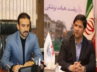 انتصاب روابط عمومی فارس