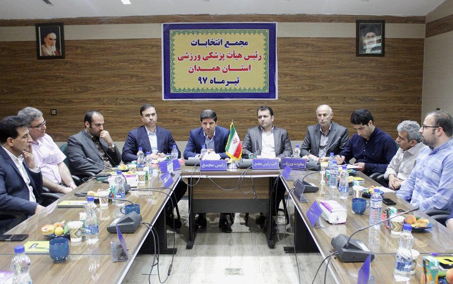 ابقاء دکتر حیدری مقدم در ریاست هیات پزشکی ورزشی استان همدان