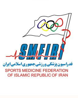 خدمات ویزیت رایگان به ورزشکاران گلستانی