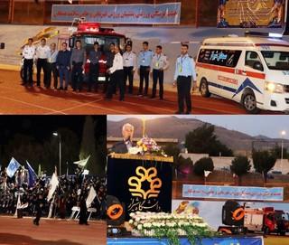 افتتاحیه المپیاد دانشجویان کشور در شیراز
