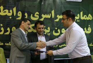 گردهمایی سراسری روابط عمومی فدراسیون پزشکی ورزشی برگزار شد