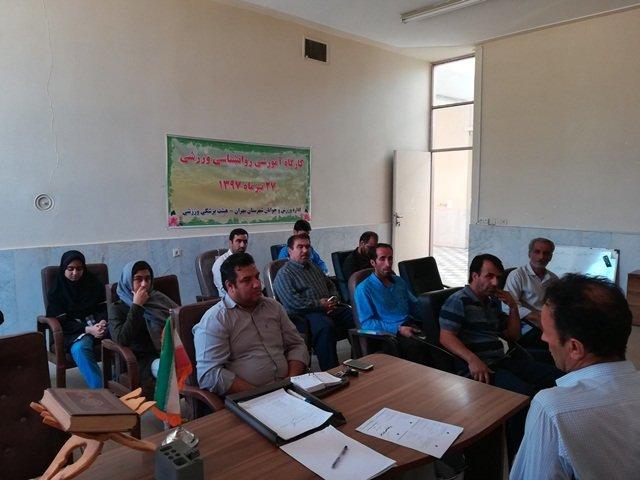 کمیته آموزش هیات پزشکی برگزار کرد