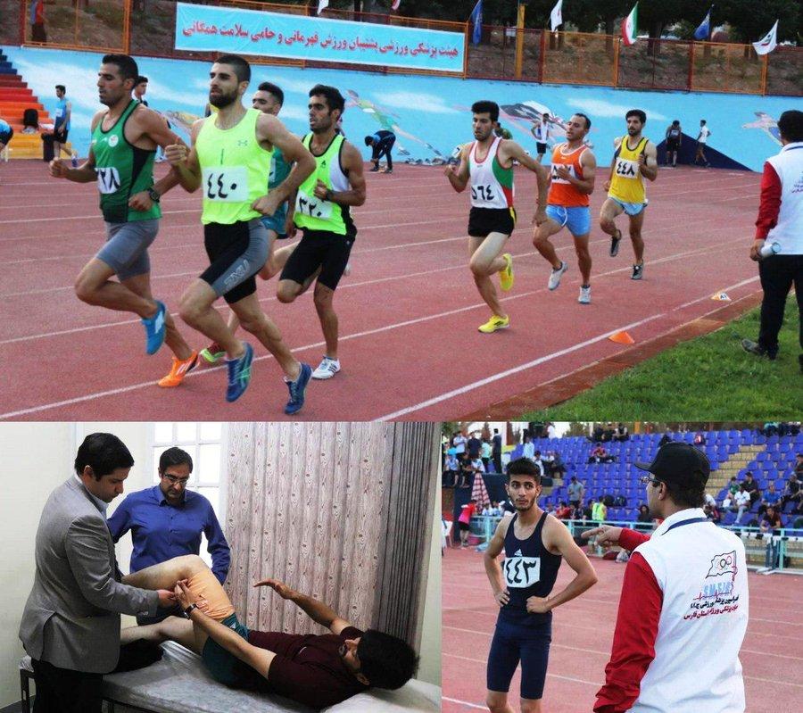 المپیاد ورزشی دانشجویان کشور با پوشش کامل پزشکی برگزار شد