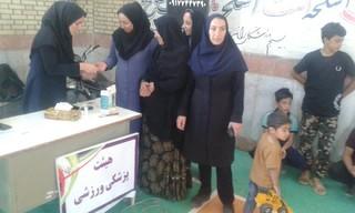 پوشش پزشکی المپیاد ورزشی شهر چیتاب