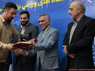 از باشگاه های برتر مازندران تقدیر شد