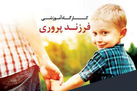 شهرام طلیفه