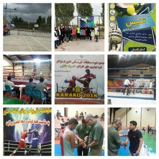 پوشش پزشکی مسابقات کشوری در گلستان