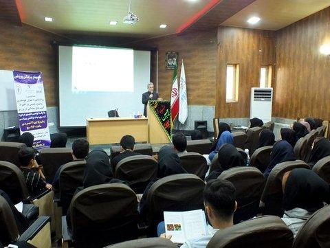 سمینار پزشکی ورزشی در رشت برگزار شد