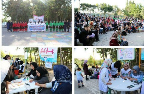 اجرای طرح ملی پارک گام بانوان در زنجان
