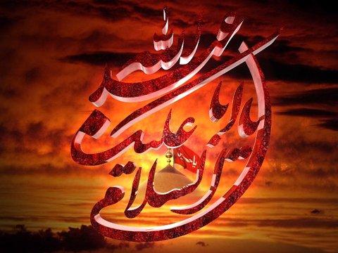 تاسوعا و عاشورای حسینی را بر شیعیان جهان تسلیت می گوییم.