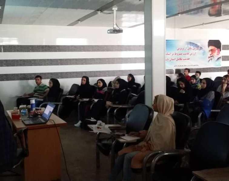 کارگاه آموزشی کنزیوتیپ در شهرستان ماهشهر خوزستان