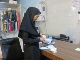 بازرسی شهرستان لردگان - چهار محال و بختیاری