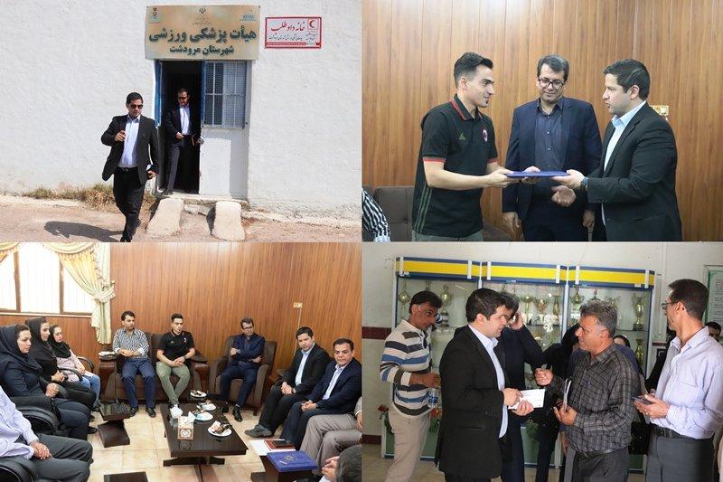 بازدید دکتر باشتی از هیات پزشکی ورزشی مرودشت استان فارس