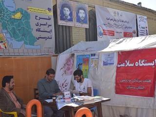 ایستگاه تندرستی هیات پزشکی ورزشی استان سمنان