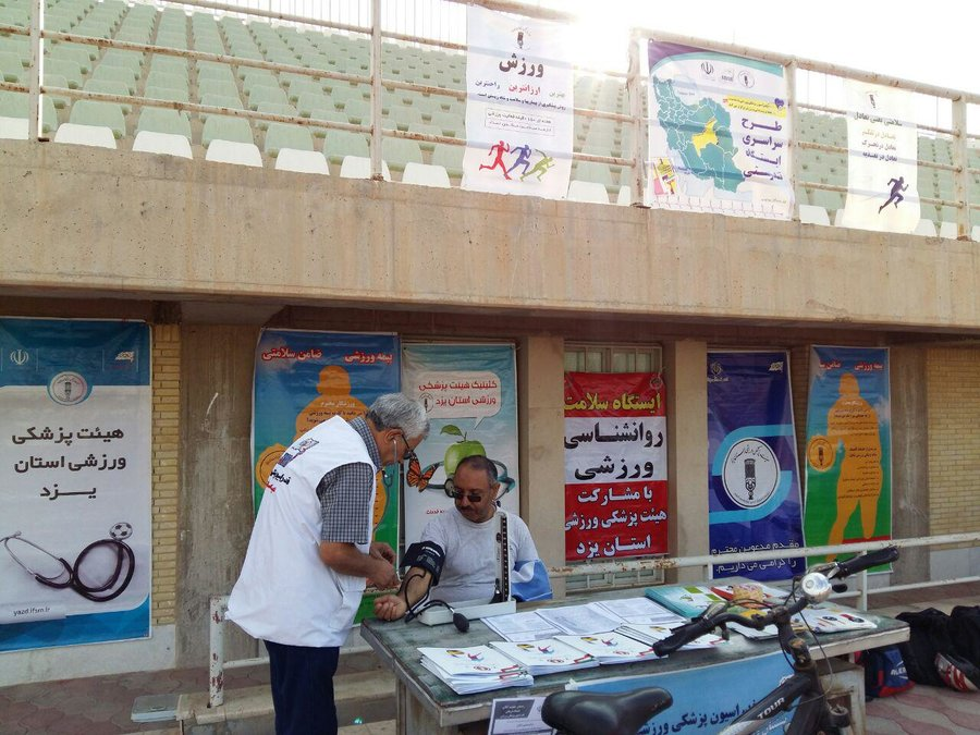 ارائه خدمات به ۲۰۰ نفر در یزد