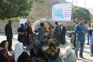 ایستگاه تندرستی کردستان