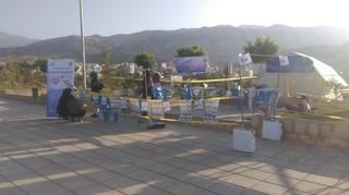 برپایی ایستگاه سلامت هیئت پزشکی ورزشی استان کهگیلویه وبویراحمد در شهر یاسوج