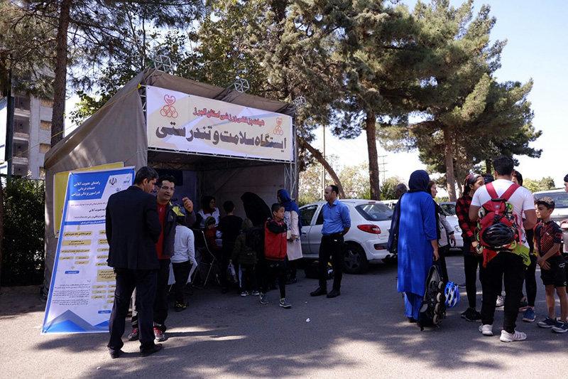 گزارش تصویری / ایستگاه تندرستی استان البرز